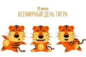 Праздник каждый день - Страница 2 03942968