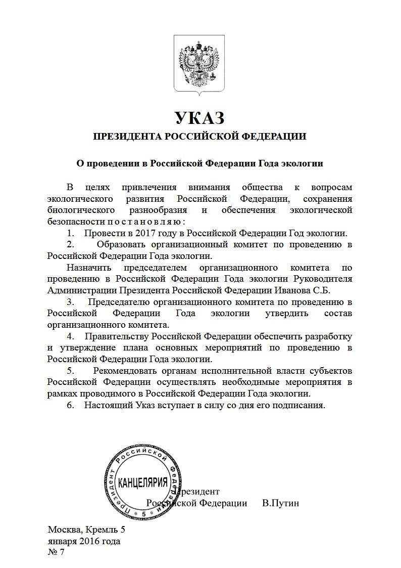 http://kuglib.ru/_pu/2/37634850.jpg
