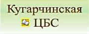 kuglib.ru