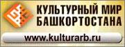 kulturarb.ru